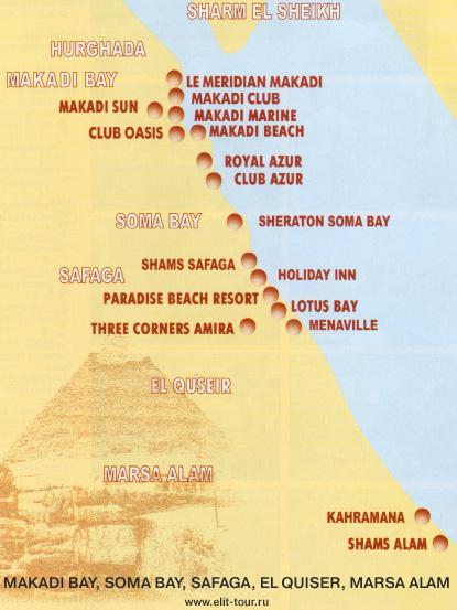 Карта план схема Сафаги,